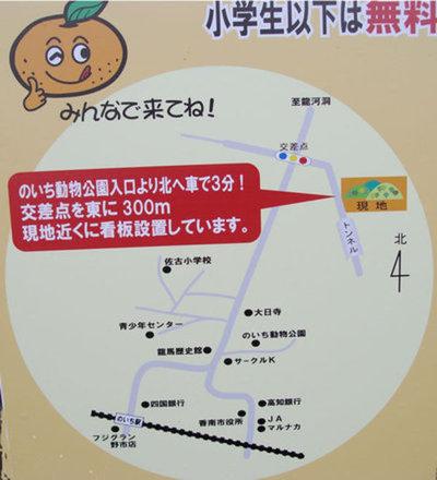 Mikantizu
