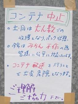 Harigami2