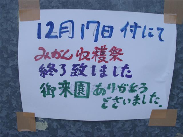 Irinooshimaikanban001_r